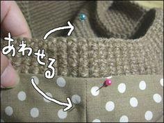 麻ひもかごバックの内布のつけ方12