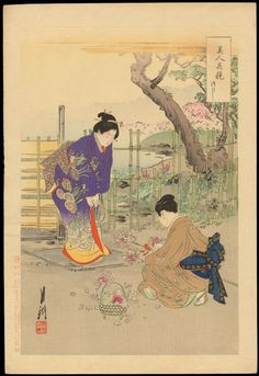 Ogata Gekko Scenery of Japanese Gargens #1. Cherry of Sumida