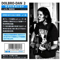 Konnichiwa Demo - Nov '08 Dan, Album, Card Book