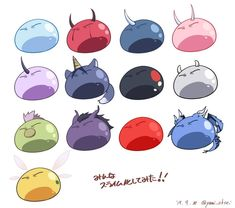 L Anime, Anime Art, Clannad, Anime Child, Manga Games, Slime, Dragon Ball, Memes, Otaku