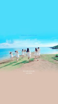 #TWICE #트와이스 #SummerNights #DanceTheNightAway Twice Lyrics, Twice Photoshoot, Twice Fanart, Twice Album, Song Of The Year, Twice Jihyo, Mnet Asian Music Awards, Twice Dahyun, Twice Kpop