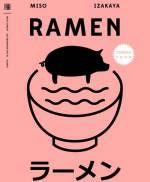 TONTON Ramen & Yakitori Bar to open at Krog Street Market - around December 2013? January 2014?