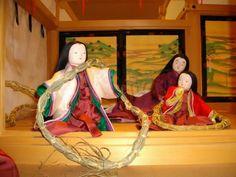 Heian Era, Heian Period, Museum, Princess Zelda, Seasons, Fictional Characters, Architecture, Arquitetura, Seasons Of The Year
