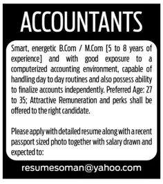 Oman Job Hiring