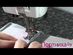 Лапка для трикотажа - инструкция - YouTube