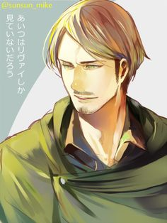 Mike SnK (id=1372218)