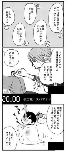 A day in the life of Harutobi ... part 10 ... Drawn by 麻倉 ... Free! - Iwatobi Swim Club, haruka nanase, haru nanase, haru, haruka, nanase, free!, iwatobi, makoto tachibana, makoto, tachibana, mascot, iwatobi mascot, harutobi, nagisa hazuki, nagisa, hazuki, rei, rei ryugazaki, ryugazaki, gou, gou matsuoka, matsuoka, rin, rin matsuoka