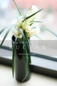 [루시안]카라(칼라) 꽃다발 :: 네이버 블로그