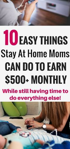 Click through to post to learn how stay at home moms such as yourself can earn an extra $500+ each month while having time to do take care of all other responsibilities you have on a daily basis!