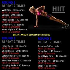 """High Intensity Interval Training: Get 2 workouts (cardio & weight training) at the same time. Stop the """"spot training"""" (seriously, you're going to do side twists/bends and think that's going to get rid of bra fat? Get a full body workout with full Hitt Workout, Tabata Workouts, At Home Workouts, Body Pump Workout, Interval Cardio, Weight Workouts, Workout Diet, Fitness Workouts, Treadmill"""