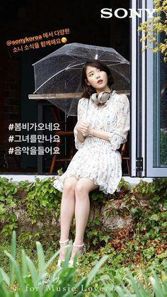 IU Sony Korea   170417 up date