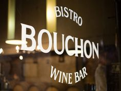 Opening soon: a Cape Town wine bar from the team behind La Boheme and Dorrance Wines - Eat Out Bistro Restaurant, Cape Town, Wines, Bar, Restaurants, Africa, Restaurant