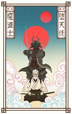 Star Wars - The Wizard and the Demon by AndrewKwan.deviantart.com on @DeviantArt