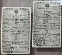 """Modern day death certificates of Tsar Nicholas ll and Empress Alexandra """