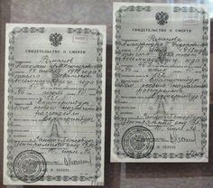 Death certificates of Tsar Nicholas ll of Russia and Empress Alexandra Feodorovna of Russia.A♥W