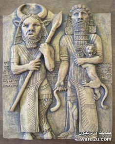 The Epic of Gilgamesh, an epic poem from Mesopotamia, is considered the world's first truly great work of literature. The literary history of Gilgamesh begins with five Sumerian poems about &… Gilgamesh And Enkidu, Epic Of Gilgamesh, Ancient Mesopotamia, Ancient Civilizations, Ancient World History, Art History, European History, American History, Ancient Aliens