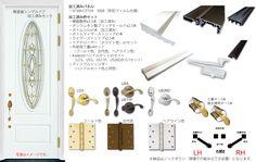 無塗装Dセット A ¥355,320:シングル: 玄関ドア・勝手口ドア   輸入建材ホールセールbyファーストトレーディング