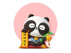 PandaEarth - Panda - My name is Qing Qing designed by PandaEarth. Connect with them on Dribbble; Graffiti Drawing, Mascot Design, Cute Panda, Saint Charles, My Name Is, Show And Tell, Mickey Mouse, Names, Animation