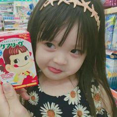 Pin by 𝙗𝙚𝙪𝙡𝙡𝙖𝙚𝙜 Cute Asian Babies, Korean Babies, Cute Korean Girl, Asian Kids, Cute Babies, Cute Little Baby, Little Babies, Baby Kids, Baby Boy