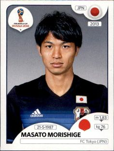 Masato Morishige - Japan World Cup Russia 2018, World Cup 2018, Fifa World Cup, Fc Tokyo, Jersey Atletico Madrid, Football Stickers, Soccer, Japan, Asia