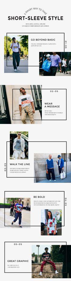 WIZWID:위즈위드 - 글로벌 쇼핑 네트워크 Editorial Design Magazine, Editorial Layout, Portfolio Layout, Portfolio Design, Web Layout, Layout Design, Ppt Template Design, Email Design Inspiration, Homepage Design