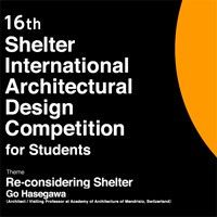 Shelter Corporation of Japan invites under-graduate or post-graduate students to participate in their annual Student Architectural design Competition. Shelter, Open Architecture, Design Competitions, Pageants, Architectural Firm, Yearly, Students, Concept, Architecture