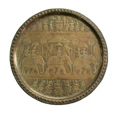 Vintage South Asian Brass Plate - Hand Hammered - #1 - India - Mid 20th Century | eBay