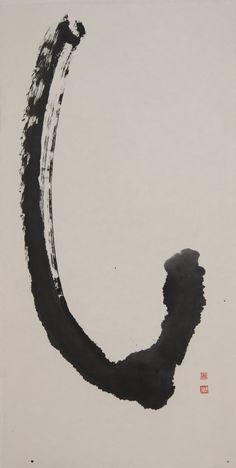 vigorpus life 1065 by Taesook Jung