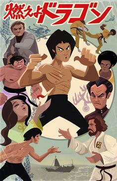 Bruce Lee Enter the Dragon cartoon poster. Bruce Lee Art, Bruce Lee Photos, Year Of The Dragon, Enter The Dragon, Movie Poster Art, Film Posters, Lee Movie, Little Dragon, Films
