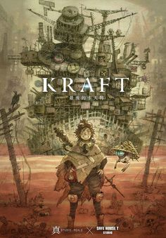 studio REALS is raising funds for KRAFT:Anime Series on Kickstarter! Arte Steampunk, Character Art, Character Inspiration, Animation, Cyberpunk, Cover Art, Fantasy Art, Book Art, Art Drawings