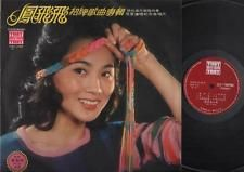 "Feng Fei Fei 鳳飛飛 Stylers Band Mega Rare Tony Golden Records Malaysia 12"" CLP4376"