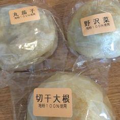 朝おやつ #穂高 #西友 #おやき #昔から好き #其の一  #vegan #veggies #japanesefood #oyaki #dairyfood #azumino #nagano by mina_cosmicwave