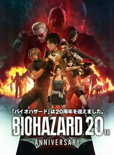 Resident Evil 20th Anniverary. I can't wait for Umbrella Corps.