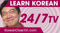 Learn Korean in 24 Hours with TV Korean Online, Learn Korean, Learning, Tv, Youtube, Studying, Television Set, Teaching, Youtubers