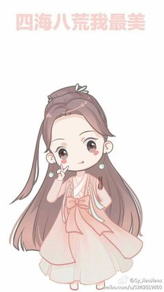 With the movie and the drama about to air it's time for some illustrations and chibis of Three Lives Three Worlds, Ten Miles of Peach Blossoms! Peach Blossom Tree, Peach Blossoms, Dramas, Geisha, Eternal Love Drama, Dream Anime, Chibi Anime, Character Design Girl, Fantasy Drawings