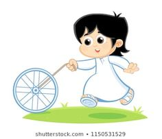 kid from Arab Gulf countries ( United Arab Emirates UAE Saudi Arabia ksa Bahrain Kuwait Qatar and Oman ) playing with an old traditional bicycle , isolated vector illustration