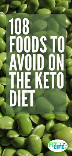 Knowing what foods to avoid on the ketogenic diet is critical to weight loss success. Check out these 108 foods that will keep you from burning fat. #keto #ketogenicdiet #diettips #DietingFoods,
