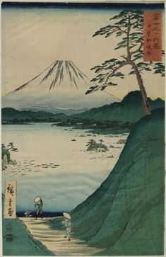 ANDO UTAGAWA HIROSHIGE ~ INLET AT AWA ~ 24x36 FINE ART POSTER ~ NEW//ROLLED!