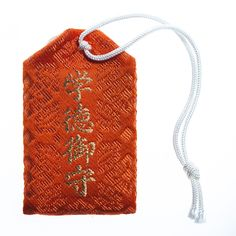 School omamori charm for study from japanese temple of Nara Omamori charms for students and exams from temple of Nara in Japan