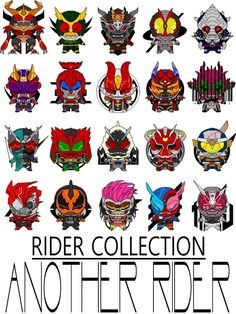 Kamen Rider Zi O, Anime Chibi, Power Rangers, Bowser, Kawaii, Hero, Fan Art, Cool Stuff, Wallpaper