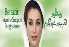 National Testing of Pakistan has announced Benazir Income Support Programme (BISP) List of Candidates Date, How To Check Balance, Voter Card, Urdu Quotes Images, Income Support, Money Generator, Instant Money, Atm Card, Company Job