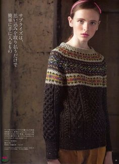 "Album "" Keito Dama - number 156 - 2012 "" This incredibly beautiful sweater is written entirely in Japanese, there are clear charts to aid the Adventurous Knitter.  NOTE: As with many Japanese garment designs, they are often only charted for one size, and the knitter has to re-calculate for their desired size."
