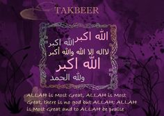 It is necessary (wajib) for every Muslim (male or female, whether praying in congregation or alone) to make the following takbir (declaration of the greatness of Allah) immediately after each obligatory (fard) prayer.    Time:    From: the Fajr Prayer on the 9th of Dhu'l Hijjah (the Day of `Arafah)    To: the Asr Prayer on the 13th of Dhu'l Hijjah.    Thus, these takbirs last 5 days, and 23 prayers.