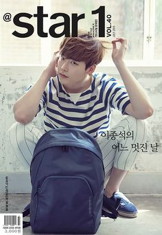 Lee Jong Seok Covers @Star 1's July 2015 Issue | Couch Kimchi