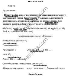Готовые домашние контрольные работы по алгебре класс мордкович  Решебник по биологии 7 класс а андерсон