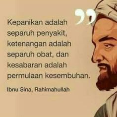 Quotes Sahabat, Book Quotes, Life Quotes, Daily Quotes, Famous Quotes, Wisdom Quotes, Motivational Quotes, Muslim Quotes, Islamic Quotes