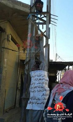 ISIS Executed poeple today In Achammaitih In the countryside of Deir al-Zour