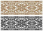 Abstrakten arabischen ornament — Stockvektor