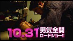 Tres anuncios de la película Live-Action de Ore Monogatari!! con su tema musical.