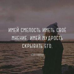 #отношения #цитаты #психология  #самопознание #мотивация